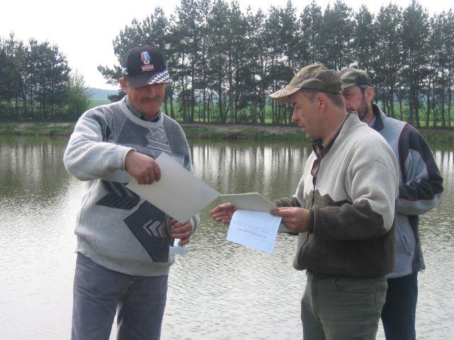 Zawody o Mistrzostwo Ko³a PZW Kobylin 2008r.