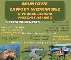 Puchar Jeziora Przechlewskiego